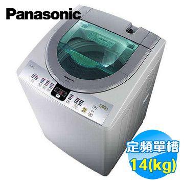 加入會員再享優惠! ★國際 Panasonic 14公斤單槽洗衣機 NA-158VT【全省免費安裝】