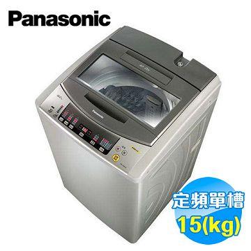 加入會員再享優惠! ★國際 Panasonic 15公斤超強淨洗衣機 NA-168VB【全省免費安裝】