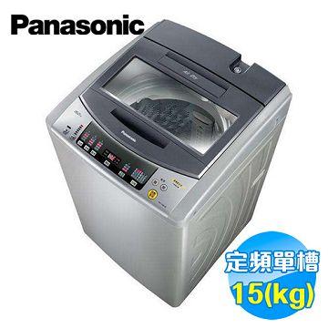 加入會員再享優惠! ★國際 Panasonic 15公斤超強淨洗衣機 NA-168VBS【全省免費安裝】