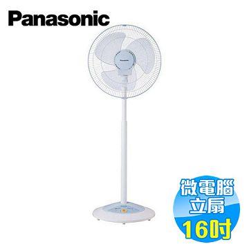國際 Panasonic 16吋 電風扇 F-H16MRB立扇
