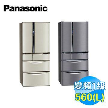 加入會員再享優惠! ★國際 Panasonic 560公升六門變頻冰箱 NR-F567MV【全省免費安裝】