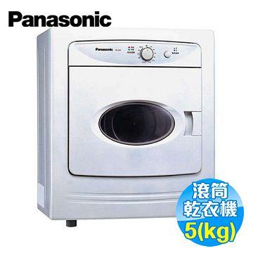 加入會員再享優惠! ★國際 Panasonic 5公斤 乾衣機 NH-50V-H【全省免費安裝】