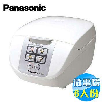 加入會員再享優惠! ★贈199點★國際 Panasonic 6人份微電腦電子鍋 SR-DF101