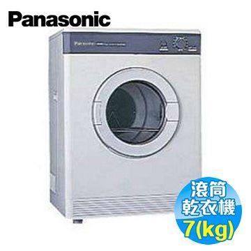 加入會員再享優惠! ★國際 Panasonic 7公斤 落地型乾衣機 NH-70Y【全省免費安裝】