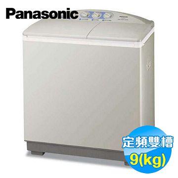 加入會員再享優惠! ★國際 Panasonic 9公斤雙槽洗衣機 NW-90RCS【全省免費安裝】