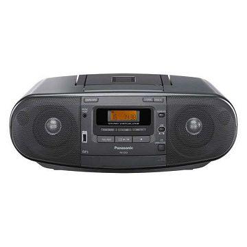 加入會員再享優惠! ★國際 Panasonic CD手提收錄音機 RX-D53