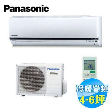 加入會員再享優惠! ★贈2749點★國際 Panasonic 精緻J系列冷暖變頻 一對一分離式冷氣 CS-J25VA2 / CU-J25HA2【全省免費安裝】