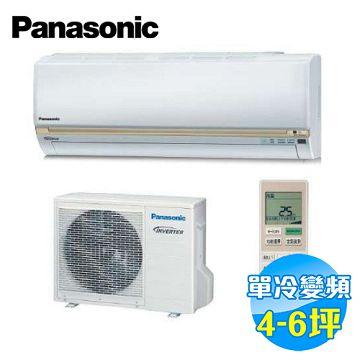 加入會員再享優惠! ★贈3499點★國際 Panasonic 頂級LJ系列冷暖變頻 一對一分離式冷氣 CS-LJ36VA2 / CU-LJ36CA2【全省免費安裝】
