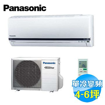 加入會員再享優惠! ★贈2549點★國際 Panasonic 精緻J系列 單冷變頻 一對一分離式冷氣 CS-J25VA2 / CU-J25CA2【全省免費安裝】