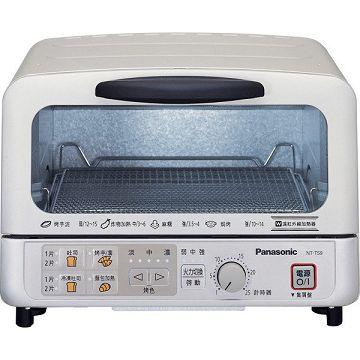 加入會員再享優惠! ★國際 Panasonic 遠紅外線電烤箱 NT-T59