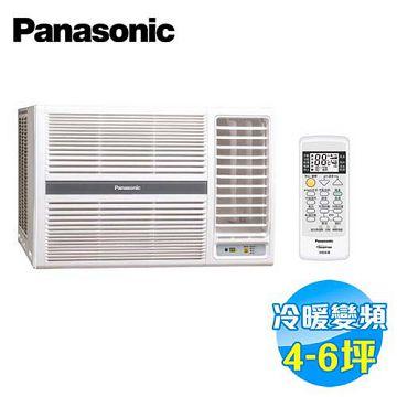 加入會員再享優惠! ★贈3140點★國際 Panasonic 冷暖變頻窗型冷氣 CW-G32HA2【全省免費安裝】