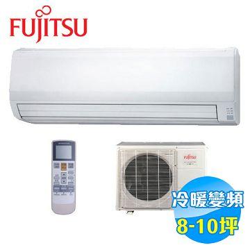 加入會員再享優惠! ★贈5399點★富士通 Fujitsu 變頻冷暖 一對一分離式冷氣 F系列 ASCG-63LFTA / AOCG-63LFT【全省免費安裝】