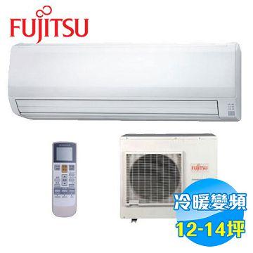 加入會員再享優惠! ★富士通 Fujitsu 變頻冷暖 一對一分離式冷氣 F系列 ASCG-80LFTA / AOCG-80LFT【全省免費安裝】