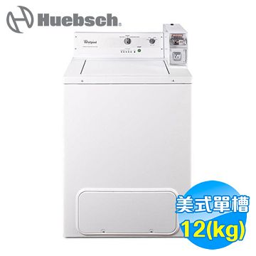 惠而浦 Whirlpool 11公斤投幣式洗衣機 CAE2763BQ【全省免費安裝】