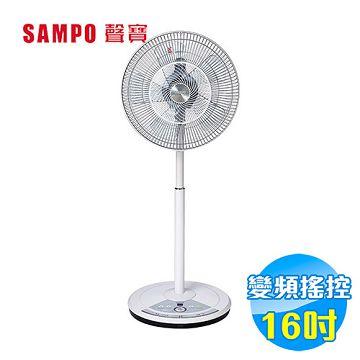 加入會員再享優惠! ★聲寶 SAMPO 16吋 遙控DC立扇 SK-ZH16DR