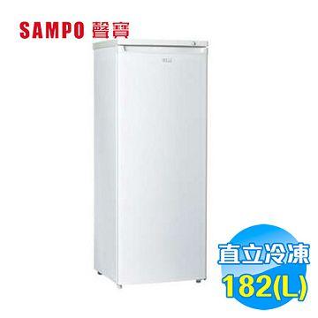 加入會員再享優惠! ★贈1259點★聲寶 SAMPO 182公升直立式冷凍櫃 SRF-180S【全省免費安裝】