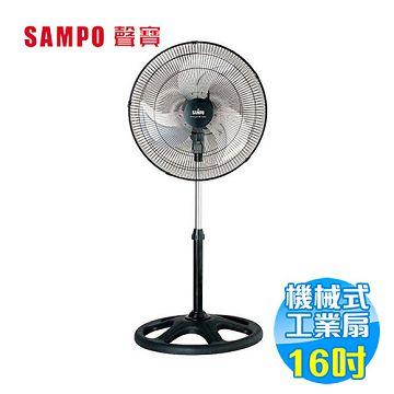 加入會員再享優惠! ★聲寶 SAMPO 18吋 工業扇 SK-VA18F