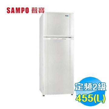 加入會員再享優惠! ★贈1960點★聲寶 SAMPO 455公升雙門冰箱 SR-M46G【全省免費安裝】