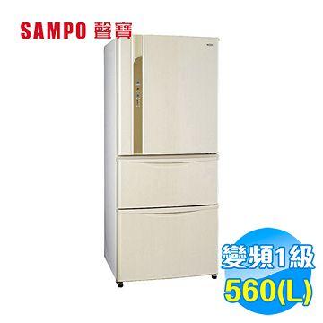 加入會員再享優惠! ★聲寶 SAMPO 560 公升 四門變頻冰箱 SR-LW56DV(W3)【全省免費安裝】