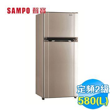 加入會員再享優惠! ★贈2350點★聲寶 SAMPO 580公升雙門冰箱 SR-M58G【全省免費安裝】