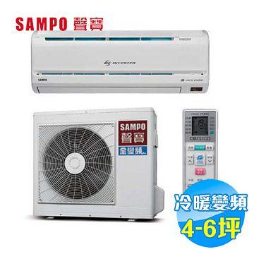 加入會員再享優惠! ★聲寶 SAMPO 冷暖變頻 一對一分離式冷氣 頂級PA系列 AU-PA28DC / AM-PA28DC【全省免費安裝】