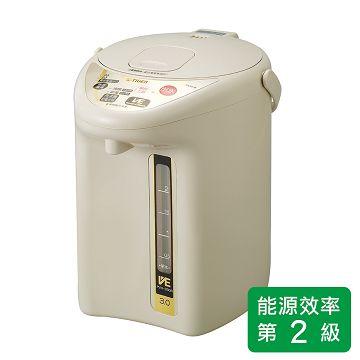 加入會員再享優惠! ★虎牌 Tiger VE真空電熱水瓶 3公升 PVH-B30R