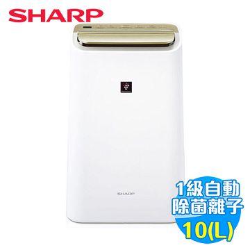 加入會員再享優惠! ★SHARP 夏普 10公升自動除菌離子空氣清淨除濕機 DW-E10FT-W