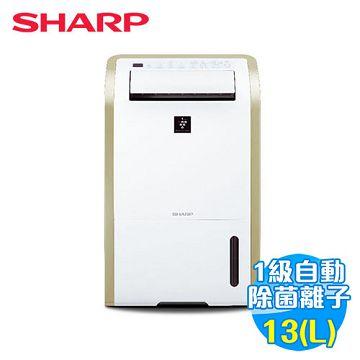 加入會員再享優惠! ★SHARP 13公升 自動除菌離子衣物乾燥除濕機 DW-E13HT-W