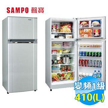 加入會員再享優惠! ★聲寶 SAMPO 410公升 雙門變頻冰箱 SR-N41D【全省免費安裝】