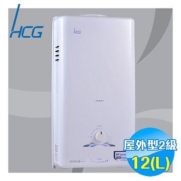 加入會員再享優惠! ★和成 HCG 12公升 屋外大廈型熱水器 GH582H【全省免費安裝】
