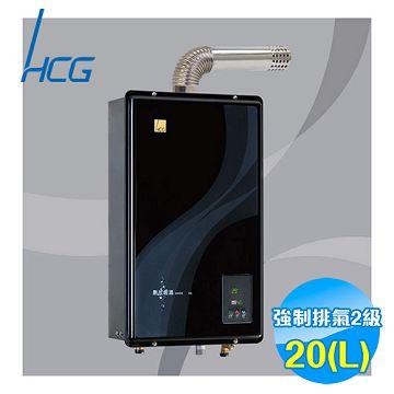 加入會員再享優惠! ★和成 HCG 20公升 數位恆溫強排熱水器 GH598Q【全省免費安裝】