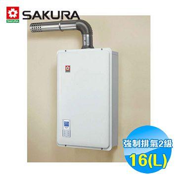 加入會員再享優惠! ★櫻花 SAKULA 16公升 浴SPA 數位恆溫 強排熱水器 SH-1633【全省免費安裝】