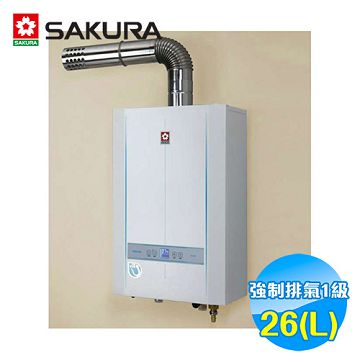 加入會員再享優惠! ★櫻花 SAKULA 26公升 數位恆溫 強排熱水器 SH-2690【全省免費安裝】