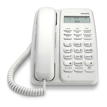 加入會員再享優惠! ★飛利浦 Philips 有線電話 M10
