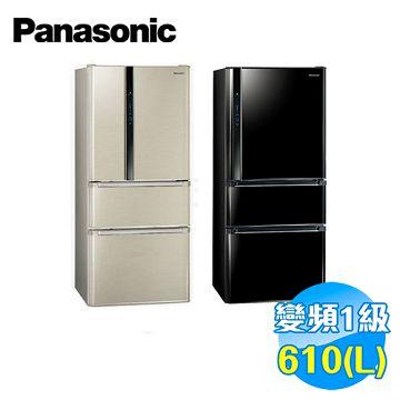 國際 Panasonic 610公升 ECONAVI 三門變頻冰箱 NR-C618HV【全省免費安裝】