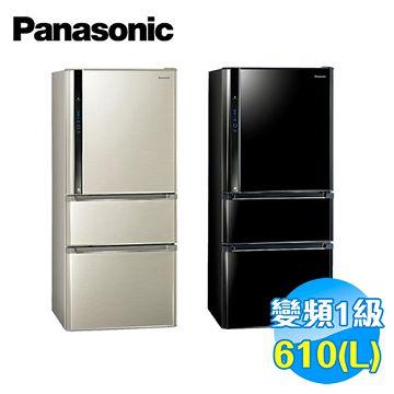 國際 Panasonic 610公升 nanoe 三門變頻冰箱 NR-C618NHV【全省免費安裝】