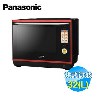 加入會員再享優惠! ★國際 Panasonic 30公升 蒸氣烘烤微波爐 NN-BS1000