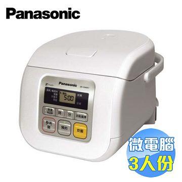 加入會員再享優惠! ★國際 Panasonic 3人份 電子鍋 SR-CM051