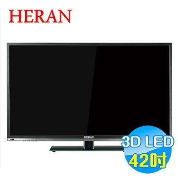 加入會員再享優惠! ★贈1499點★禾聯 HERAN 42吋 LED液晶電視 HD-42MC1