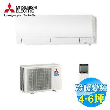 加入會員再享優惠! ★贈3759點★三菱 Mitsubishi 霧之峰 冷暖變頻 一對一分離式冷氣 MSZ-FH25NA / MUZ-FH25NA【全省免費安裝】