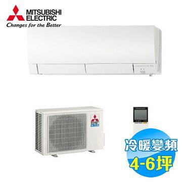 加入會員再享優惠! ★三菱 Mitsubishi 霧之峰 冷暖變頻 一對一分離式冷氣 MSZ-FH35NA / MUZ-FH35NA【全省免費安裝】