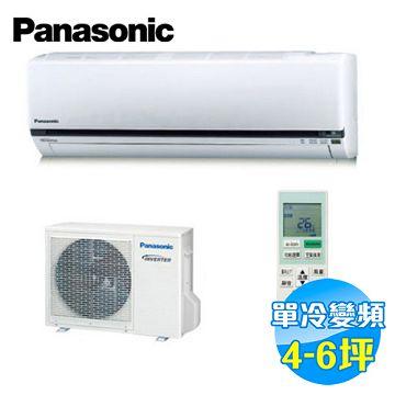 加入會員再享優惠! ★贈3329點★國際 Panasonic 精緻J系列 冷專變頻 一對一分離式冷氣 CS-J36VA2 / CU-J36VCA2【全省免費安裝】