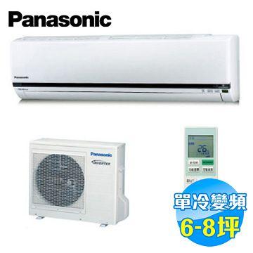 加入會員再享優惠! ★贈3490點★國際 Panasonic 精緻J系列 冷專變頻 一對一分離式冷氣 CS-J40VA2 / CU-J40VCA2【全省免費安裝】