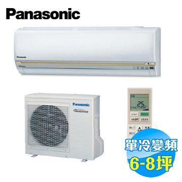 加入會員再享優惠! ★贈3669點★國際 Panasonic 頂級LJ系列冷專變頻 一對一分離式冷氣 CS-LJ40VA2 / CU-LJ40CA2【全省免費安裝】