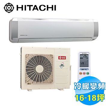 加入會員再享優惠! ★贈9290點★日立 HITACHI 頂級型冷暖變頻 一對一分離式冷氣 RAS-110NX / RAC-110NX【全省免費安裝】