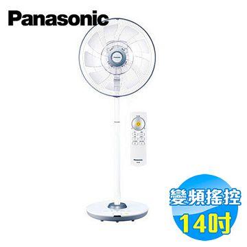 加入會員再享優惠! ★國際 Panasonic 14吋 DC變頻負離子溫控電風扇 F-H14CND