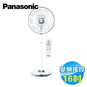 加入會員再享優惠! ★贈369點★國際 Panasonic 16吋 DC變頻負離子溫控電風扇 F-H16CND
