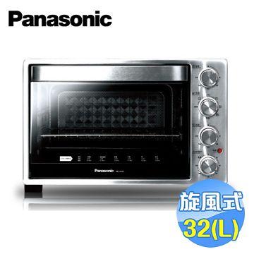 加入會員再享優惠! ★贈329點★國際 Panasonic 32公升 雙溫控/發酵電烤箱 NB-H3200