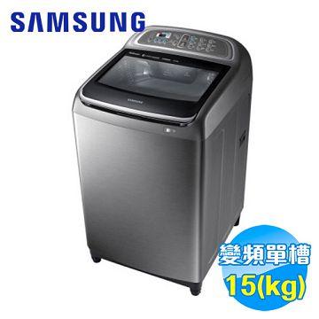 加入會員再享優惠! ★SAMSUNG 三星 Dualwash便利手洗 15公斤 洗衣機 WA15J6750SP/TW【全省免費安裝】