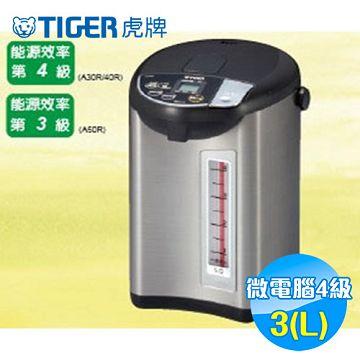 加入會員再享優惠! ★贈509點★虎牌 Tiger 3公升 微電腦大按鈕熱水瓶 PDU-A30R